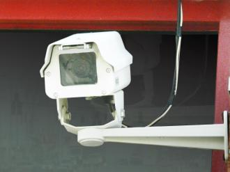 cctv and remote video access